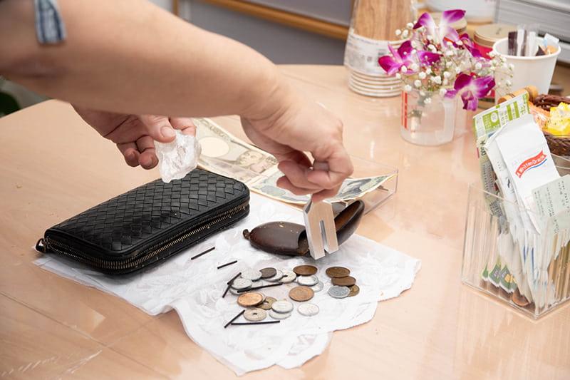 財布の浄化